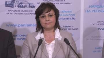 БСП обвиняват управляващите в корупция, областният управител на София отрече