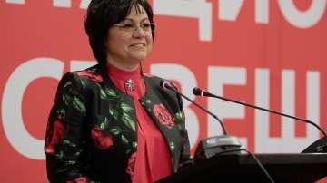 Корнелия Нинова е номинирана за вицепрезидент на Социнтерна