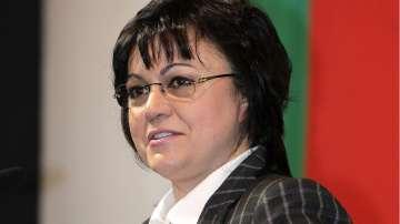 Корнелия Нинова предложи на Пленума на партията водачите на листи