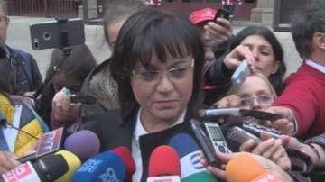 Корнелия Нинова: Управляващите провалиха кворума на КСНС