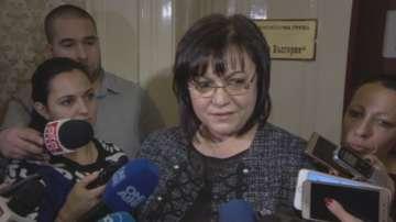 Нинова: Службите са предали на кабинета доклади за кандидат-купувачите на ЧЕЗ