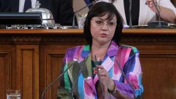 БСП поиска оставката на цялото правителство заради катастрофата край Своге