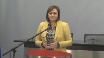 Корнелия Нинова призова евродепутатите да гласуват срещу Истанбулската конвенция