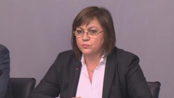 Нинова: БСП има конкретни предложения за борба със злоупотребите с евросредства