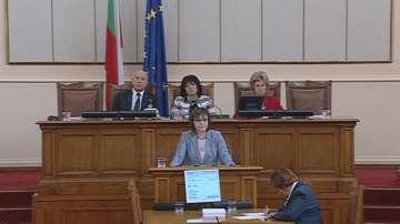 Корнелия Нинова призова за подкрепа за свободата на словото