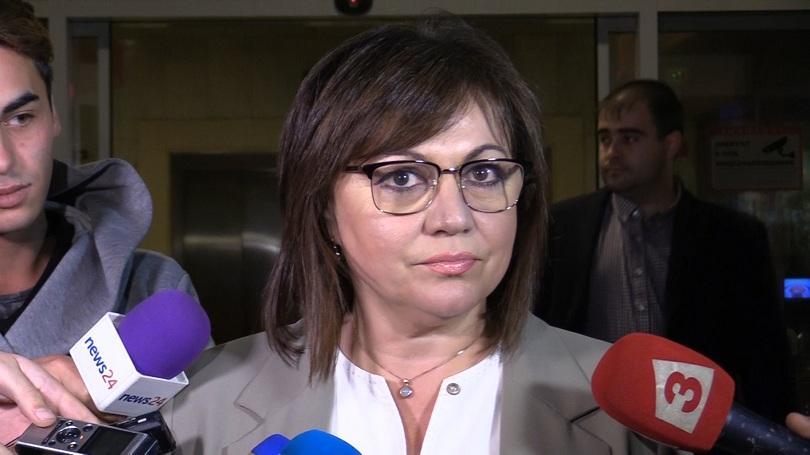 БСП няма партийно решение за Цацаров, Нинова ще гласува против