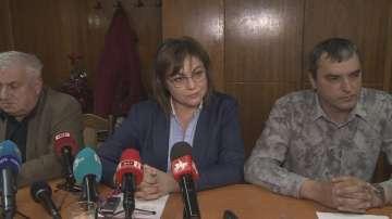 Нинова с писмени въпроси към Гешев, след като той отмени срещата с нея