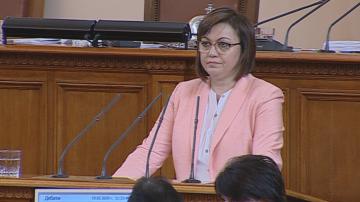 Според Нинова да се пътува с винетки около София е решение на Борисов