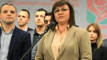 Нинова: БСП не са гласували промените в Закона за устройство на територията