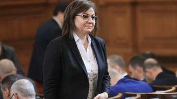 БСП разширява консултациите за вота на недоверие с извънпарламентарни партии