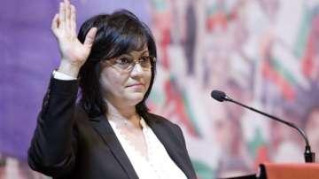 Корнелия Нинова постави изпитателен срок на ИБ на БСП и му оряза привилегиите