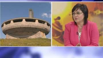 Нинова: Има натиск върху правителството за Бузлуджа да не се даде на БСП