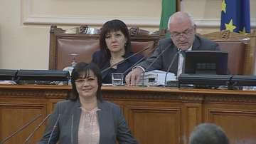 Отстраниха Корнелия Нинова от заседанието на парламента