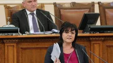 БСП напуска парламента до оставката на Главчев