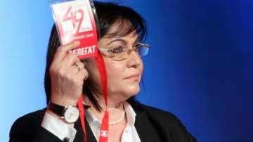 49 конгрес на БСП: Нинова е убедена, че социалистите могат да спечелят евровота