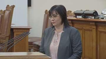 Корнелия Нинова инициира лидерска среща за промяна в Конституцията