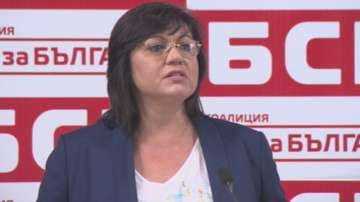 Нинова: Днешното решение на Главчев беше неизбежно и правилно