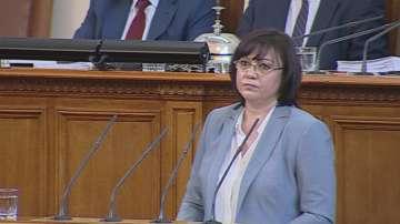 Корнелия Нинова: Искаме разпускане на парламента и предсрочни избори