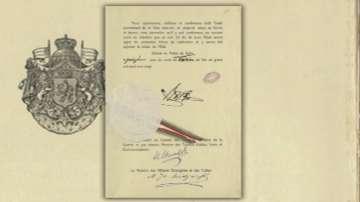 97 години от подписването на Ньойския договор