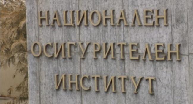 снимка 1 Първото заседание на новия състав на Надзорния съвет на НОИ ще е на 22 май