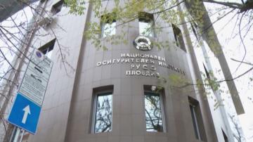 270 пенсионни досиета са изчезнали от НОИ - Пловдив