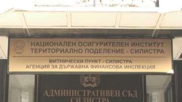 Арестуван е шефът на НОИ-Силистра