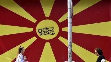 Северна Македония избира следващия си президент
