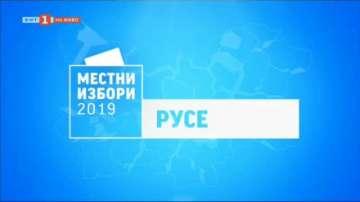Около 33% е избирателната активност в Русе