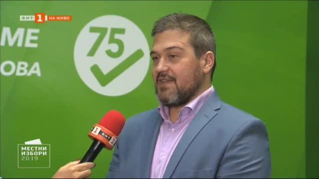 Никола Вапцаров от Инициативния комитет, издигнал Мая Манолова за кмет