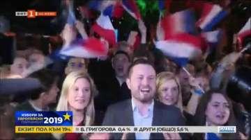 Крайната десница на Марин Льо Пен печели евровота във Франция