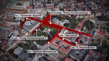От тази вечер част от центъра на София се затваря заради новогодишния концерт