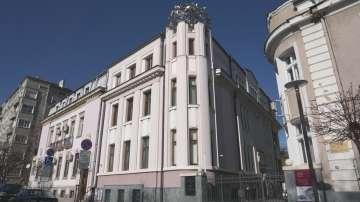 Фондация Тракия: Колекцията на Божков е придобита много преди тази лотария