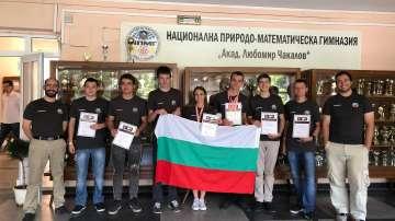Български ученици се завърнаха с медали от международна олимпиада в Якутия