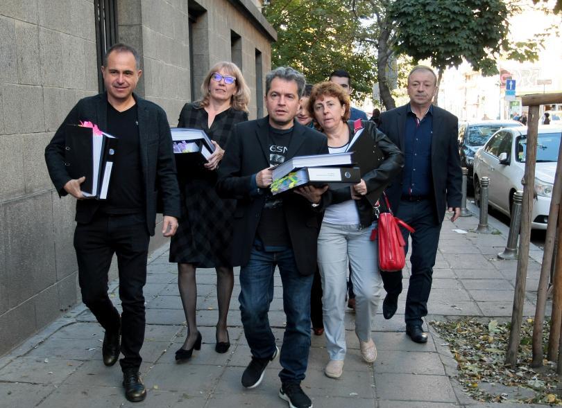 внесоха документите регистрация партията слави трифонов