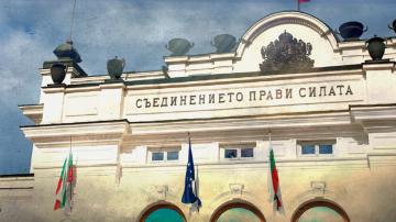 """Лидерите на """"Атака"""" Волен Сидеров и на НФСБ Валери Симеонов се помириха"""