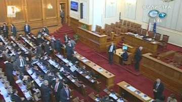 Последно заседание на парламента преди Коледа
