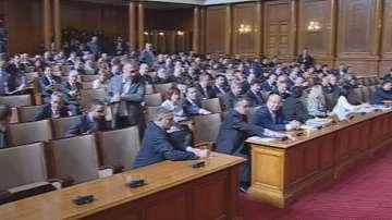 Политически реакции за обръщението на президента Плевнелиев