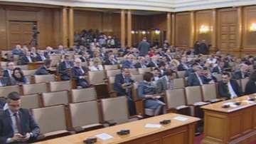 Опозицията се обяви за предсрочни избори