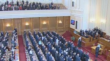 Новоизбраните народни представители положиха клетва