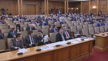 Спорове между БСП и ГЕРБ при второто четене на антикорупционния закон