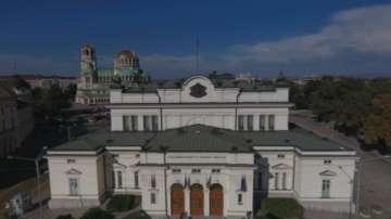 В НС организират обществено обсъждане на промените в Наказателния кодекc