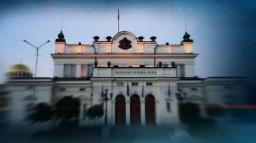 Коментарите в парламента по темата с апартаментите на политиците