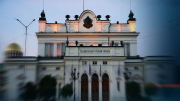 Официално: Делян Добрев от ГЕРБ вече не е депутат
