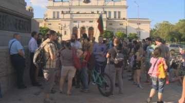 Протест на граждани срещу ограничаването на свободното къмпингуване