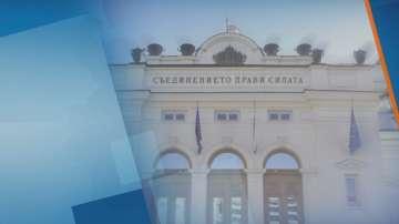 БСП  иска анкетна комисия за случая БНР