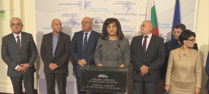 Снимка: Изтича срокът за номинации за нов ръководител на антикорупционната комисия