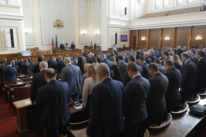 Народното събрание почете паметта на академик Благовест Сендов