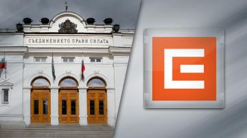 Първи политически реакции след решението на КЗК да спре сделката за ЧЕЗ