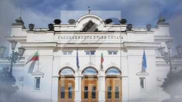 Работна среща между ГЕРБ и РБ за анекса към коалиционното споразумение