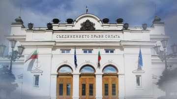 Депутатите гласуваха процедура по избор на нова ЦИК